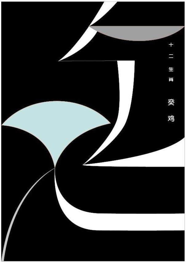 董易林详细解析生肖鸡2019年猪年运程