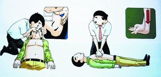 病人无脉搏时的急救措施